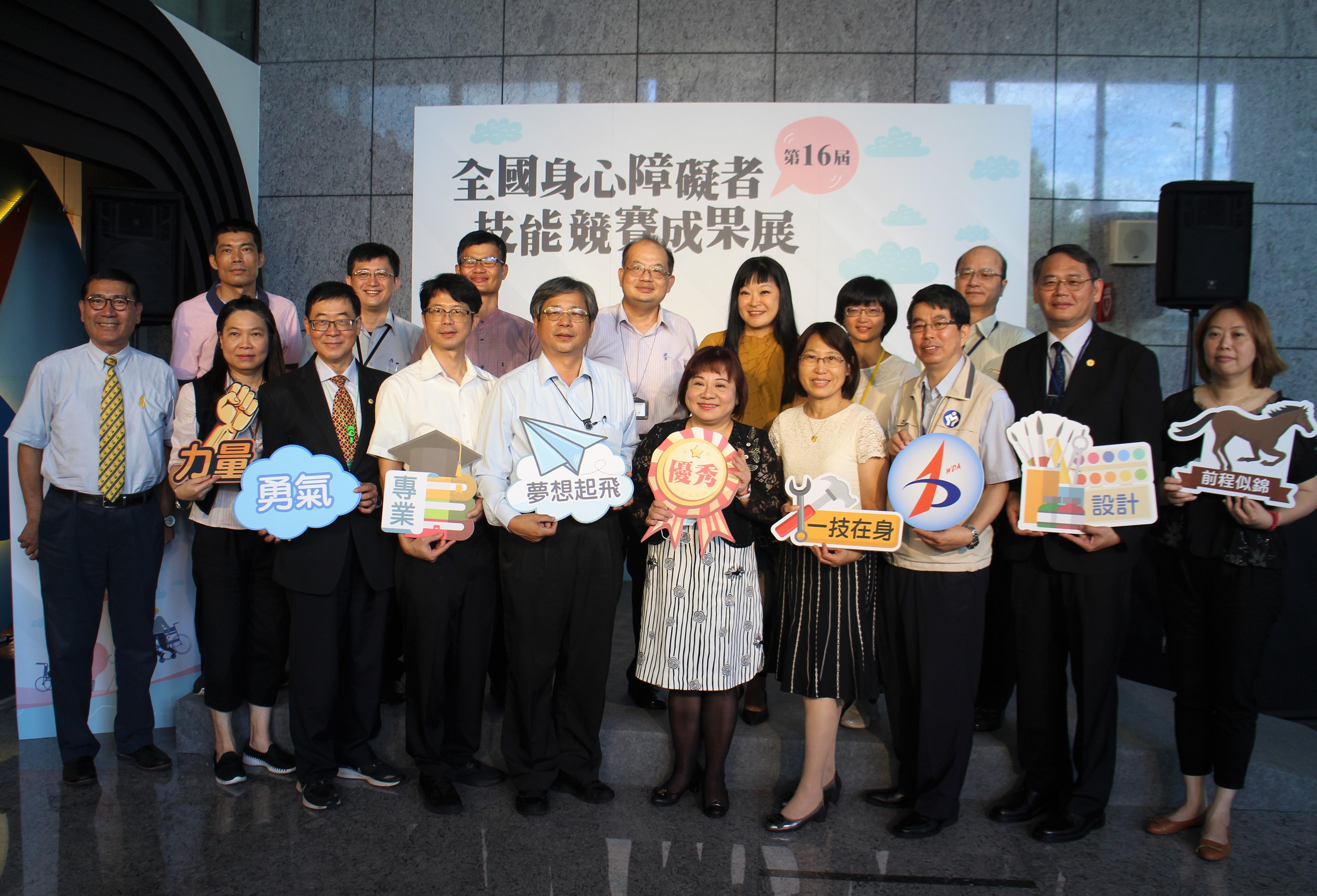 ▲勞動力發展署施貞仰署長(右5)為第16屆身心障礙者技能競賽優秀作品展揭開序幕