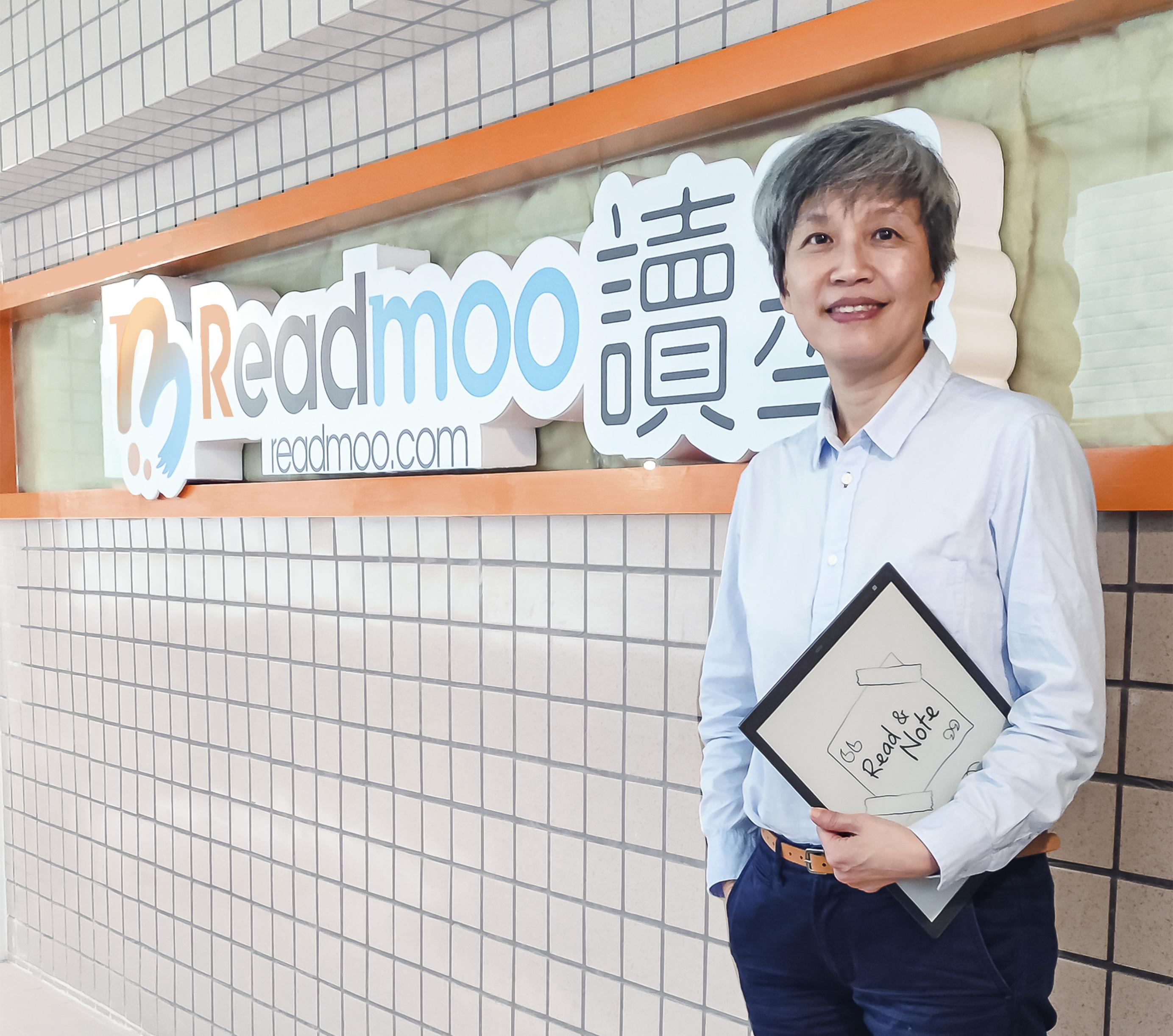 閱讀有機生態鏈 Readmoo讀墨打造全方位電子書服務平台