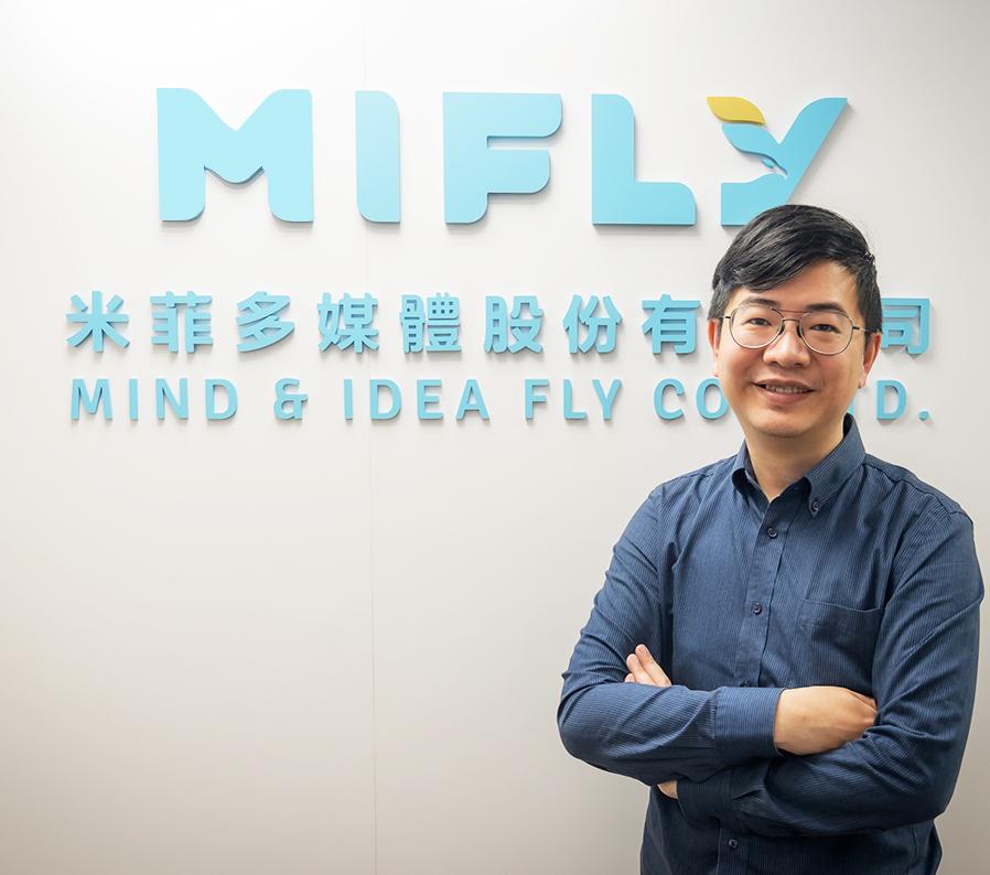 「裝上想像力的翅膀」 米菲創建開放式平台XR世界任翱遊