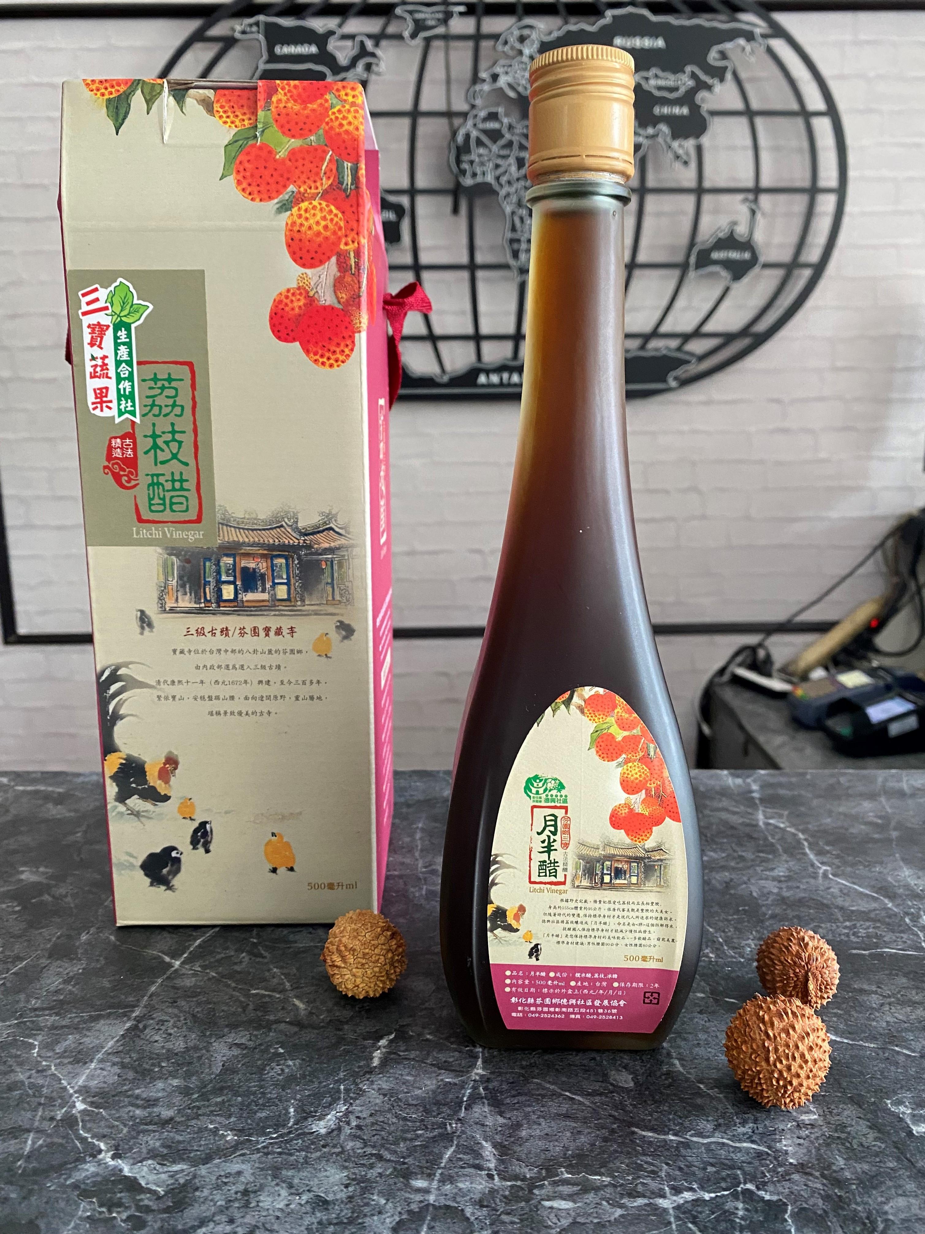 ▲圖3.彰化縣芬園三寶蔬果生產合作社出品的荔枝醋禮盒
