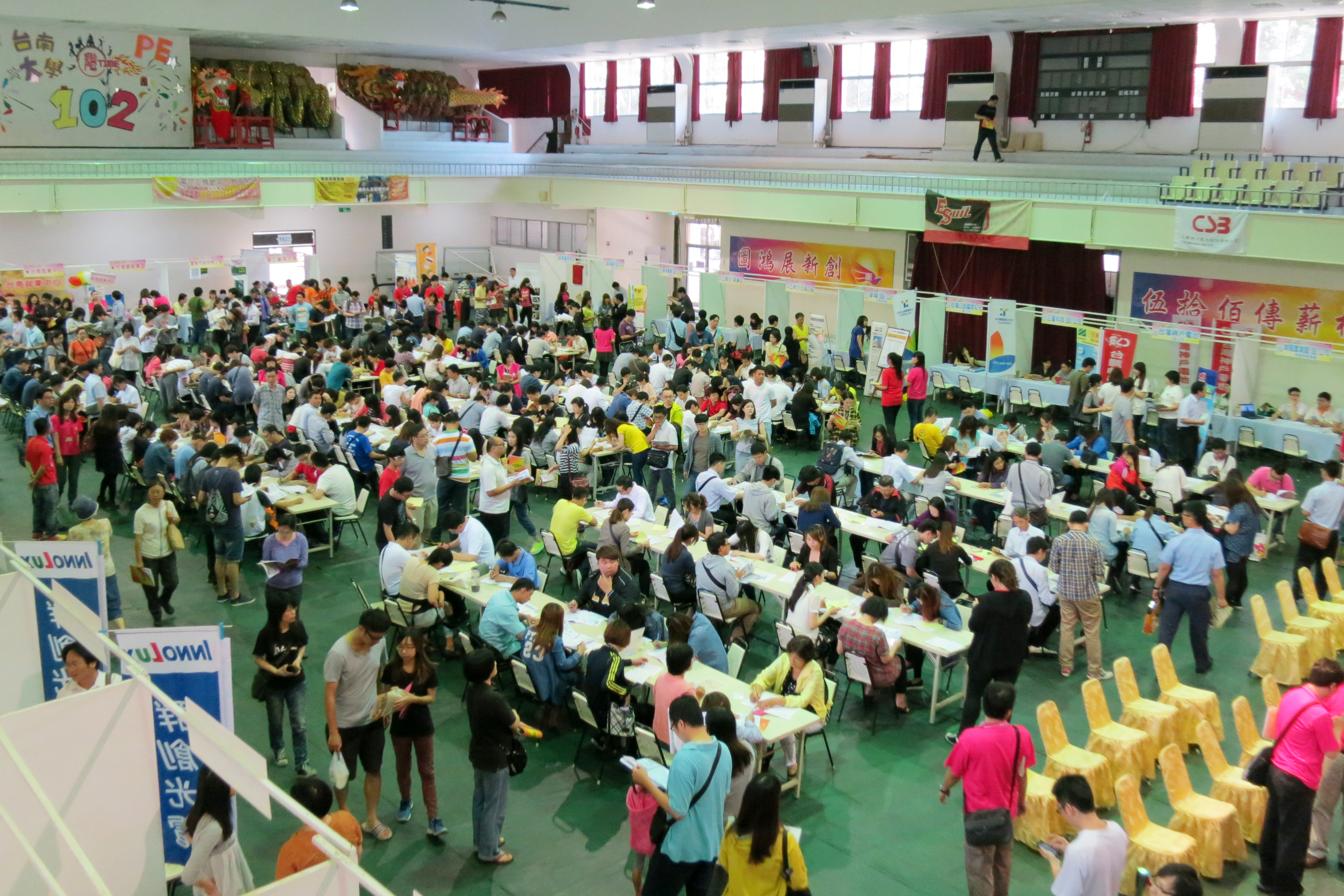 迎接畢業季 勞動部雲嘉南分署周末辦大型徵才 釋2,500職缺 8成免經驗